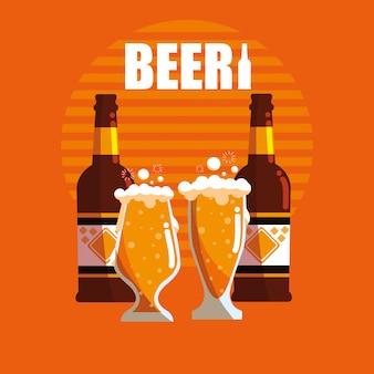 ボトルとビールのアイスアイコンを分離