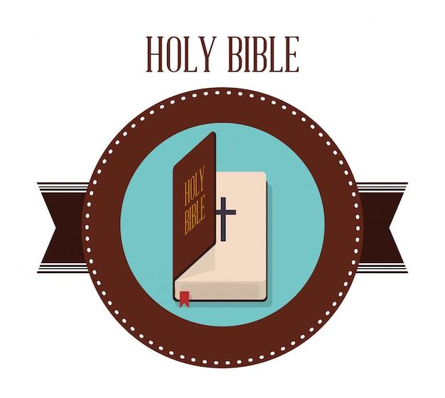 聖書のアイコンのデザイン