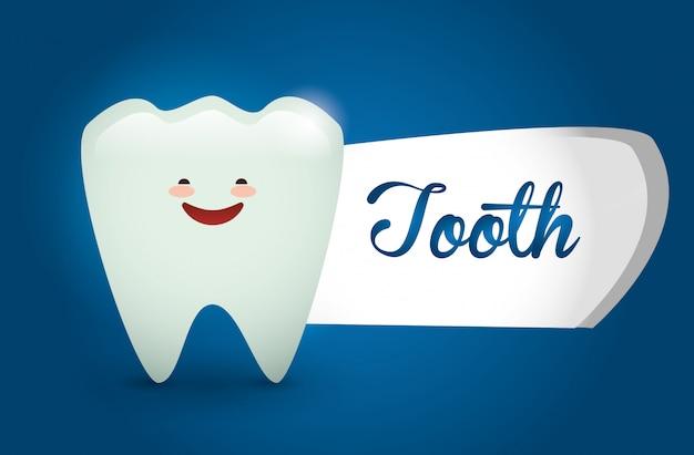 歯科アイコンのデザイン