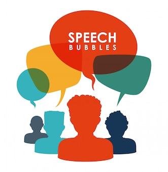 スピーチの泡通信