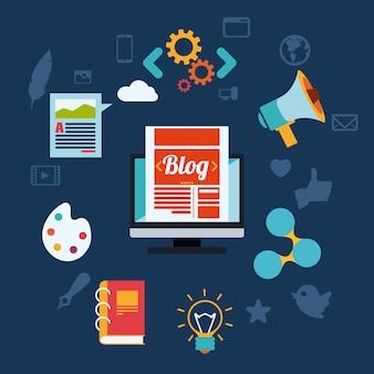 ブログの概念