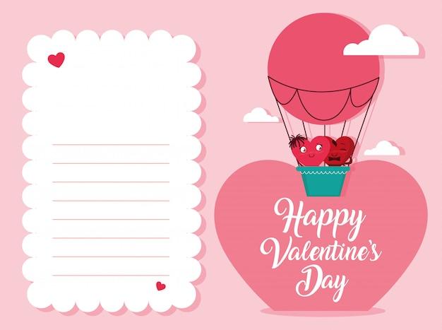 気球空気熱い愛カードでかわいい心のカップル