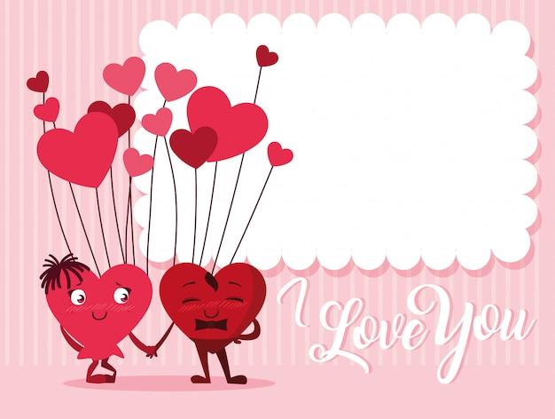 風船ヘリウムとかわいいハートカップル