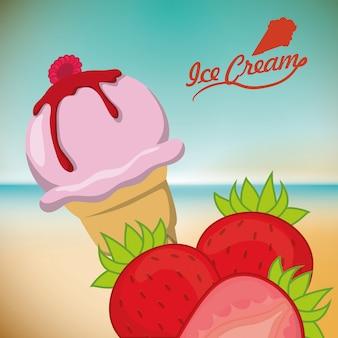 アイスクリームデザイン
