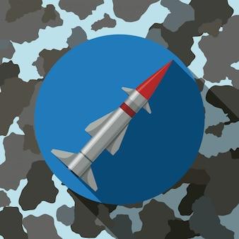 Проектирование вооруженных сил.