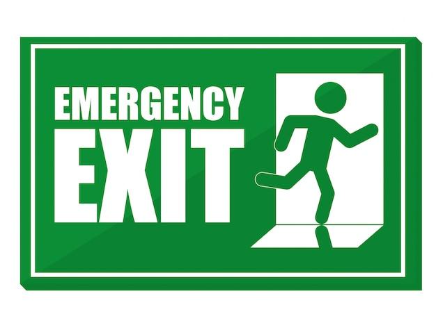 緊急設計図