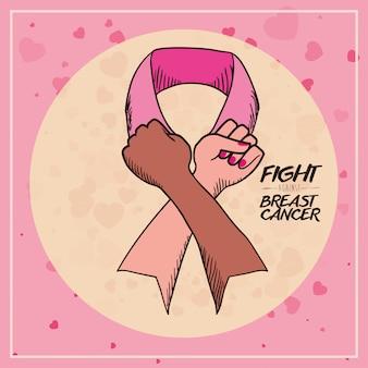 乳がんのデザイン