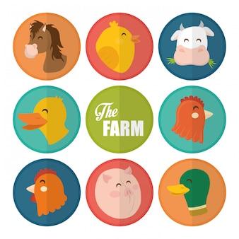農場の新鮮なデザイン。