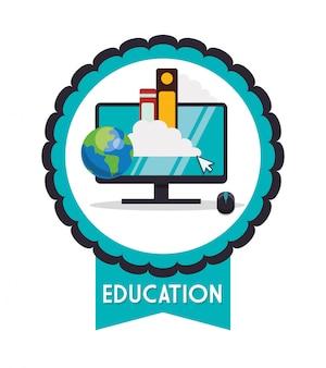 教育と学校のアイコン