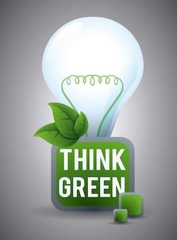 Думаю, зеленый дизайн