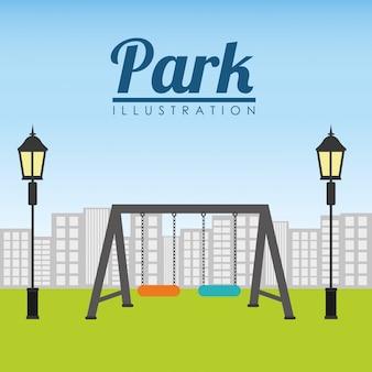 公園のデザイン