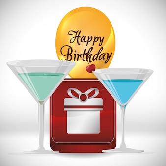 お誕生日おめでとうデザイン