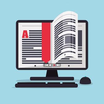 Дизайн электронных книг.