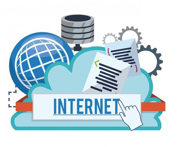 インターネットデザイン