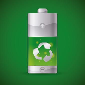 電池の設計をリサイクルする。