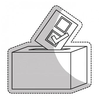 投票アイコンの箱