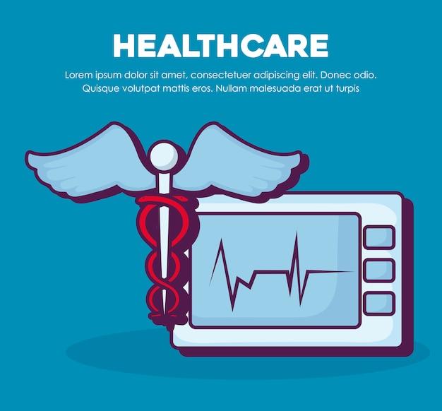 ヘルスケアの概念