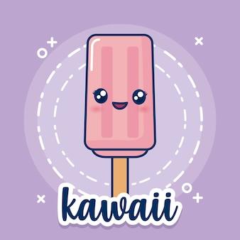 かわいいアイスクリームのアイコン