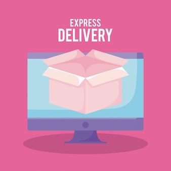 モニターと箱でオンライン配達サービス