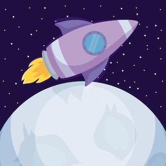 月のアイコンが付いた起動ロケット