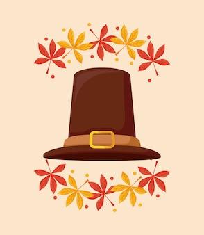 感謝祭の日の巡礼者の帽子を葉します。