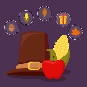 秋のアイコンセットと感謝祭の日の巡礼者の帽子