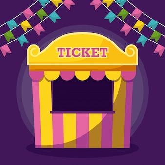 花輪とテント販売チケット