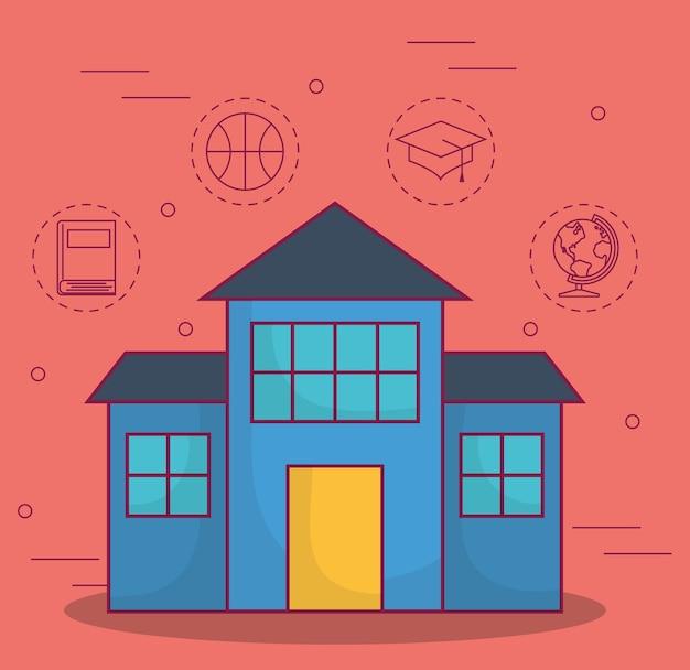 Значок школьного здания
