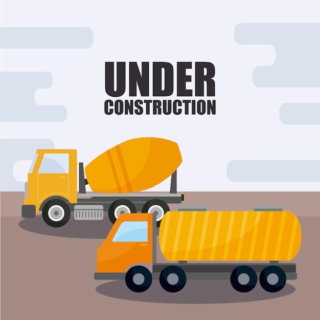 工事中の車両