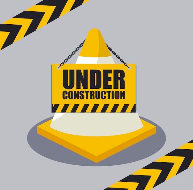 コーンと工事中標識