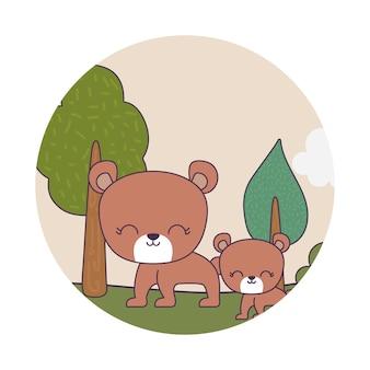 風景シーンでかわいいクマ動物