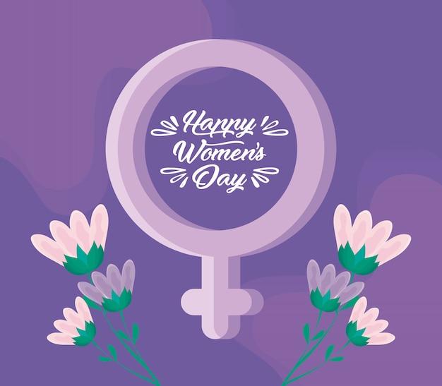 女性の性別記号の付いた幸せな女性の日カード