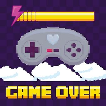 古典的なビデオゲームコントロール