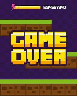 シーン上の古典的なビデオゲーム