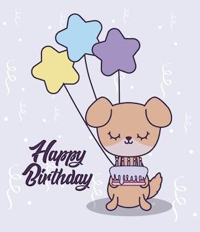 かわいい犬と風船のヘリウムとの幸せな誕生日カード