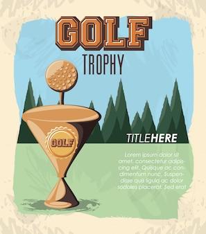 トロフィーカップとゴルフクラブレトロなバナー