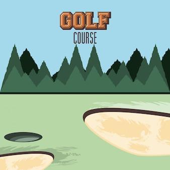 コースとゴルフクラブレトロなバナー