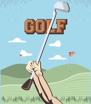 ゴルフプレーヤーがコースで手します。