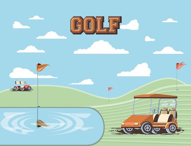 クラブのゴルフカート