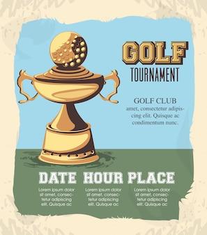 Золотой трофей турнир по гольфу