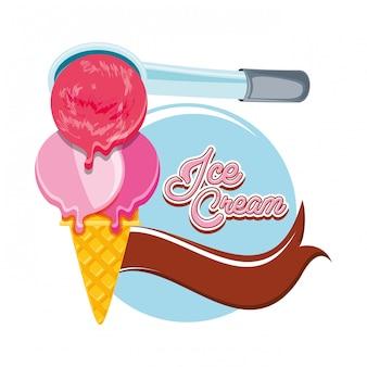 おいしいアイスクリームコーン