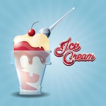 スプーンでグラスにおいしいアイスクリーム