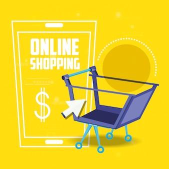 Он-лайн покупки с помощью смартфона