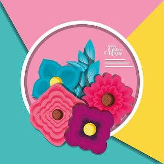 Счастливая мать день открытка с цветами и круговой рамкой
