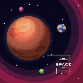 火星の惑星宇宙シーンと空間
