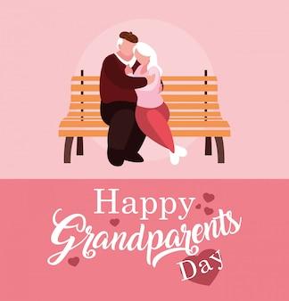 公園の椅子に老夫婦と幸せな祖父母の日のポスター
