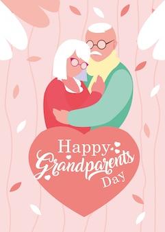 老夫婦と幸せな祖父母の日のポスターを抱きしめ