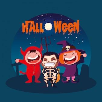 Хэллоуин с замаскированными детьми