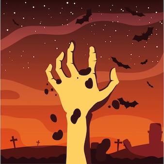 Рука зомби с праздником хэллоуин