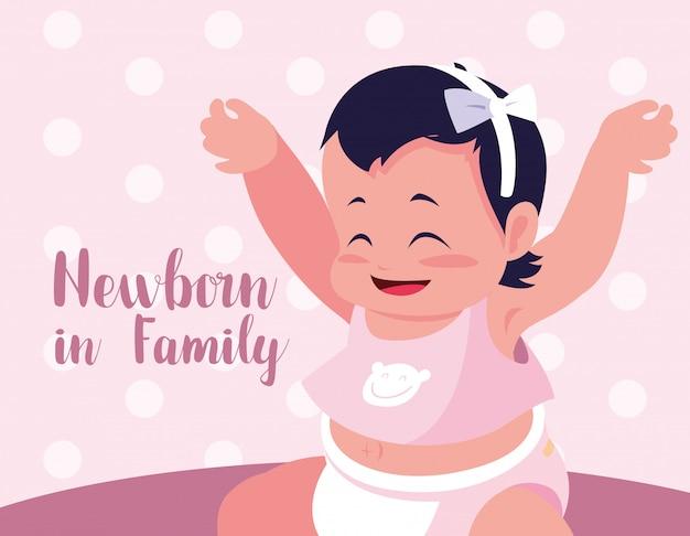 Новорожденный в семейной карточке с девочкой